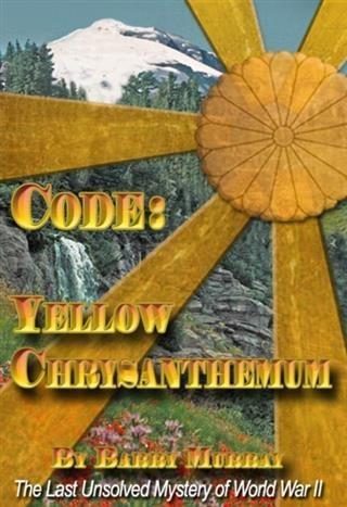 Code: Yellow Chrysanthemum als eBook Download v...