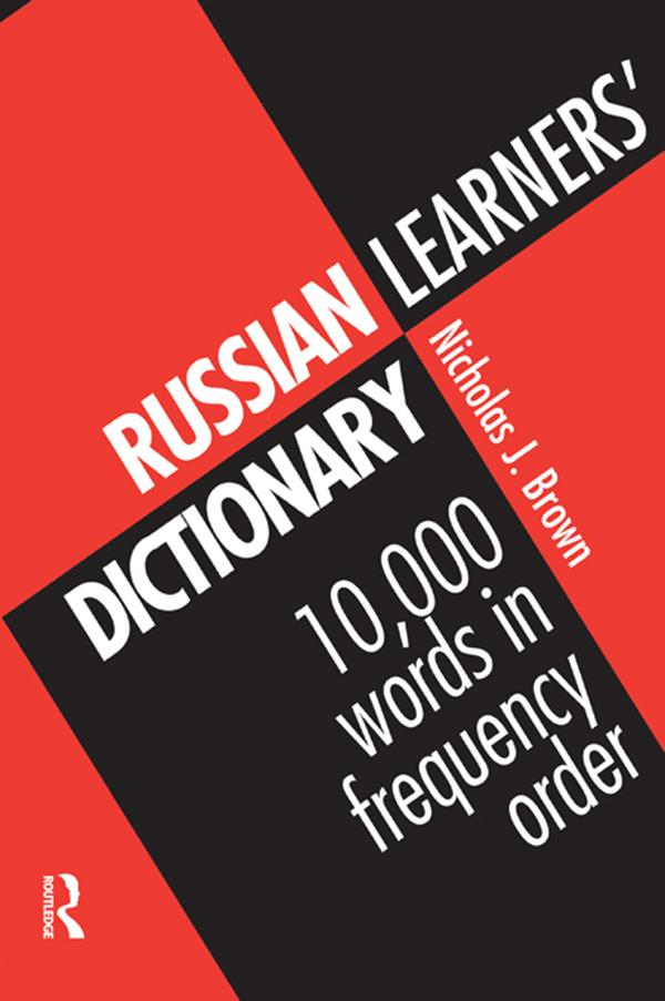 Russian Learners´ Dictionary als eBook Download...