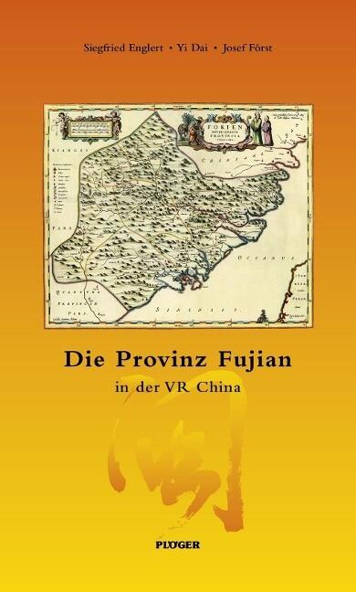 Die Provinz Fujian als Buch von Siegfried Engle...
