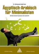 Ägyptisch-Arabisch für Minimalisten