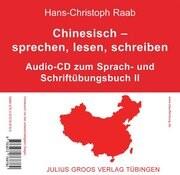 Chinesisch - sprechen, lesen, schreiben