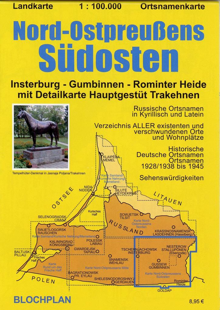 Nord-Ostpreußens Südosten als Buch von Dirk Bloch