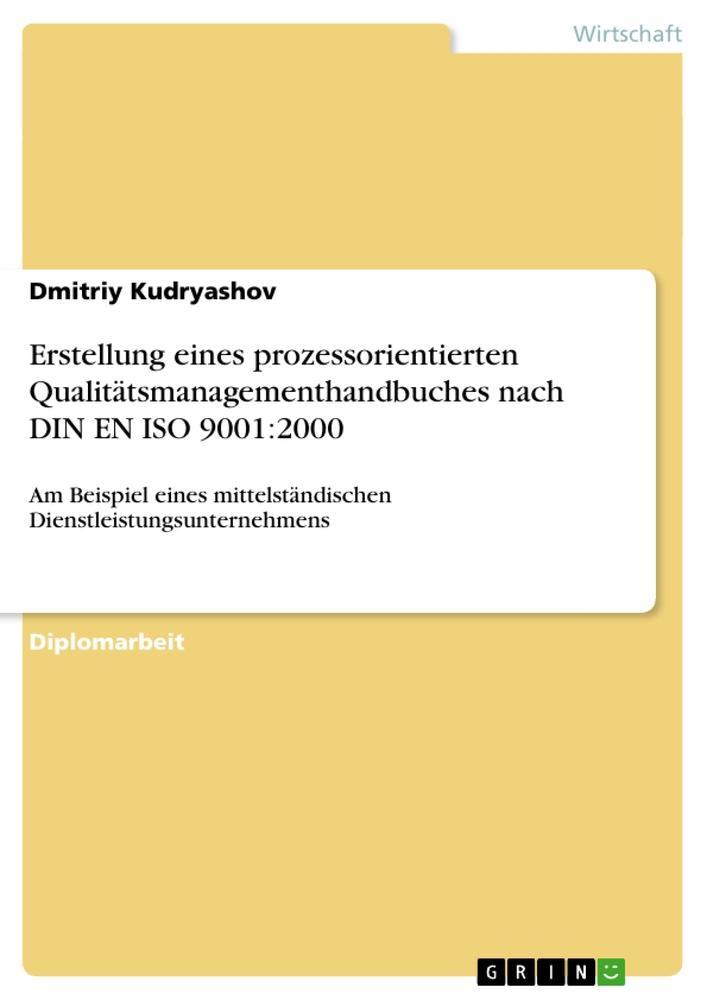 Erstellung eines prozessorientierten Qualitätsm...