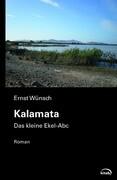 Kalamata oder das kleine Ekel-ABC