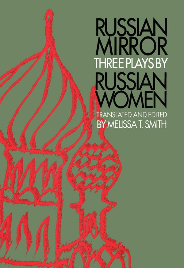 Russian Mirror als eBook Download von