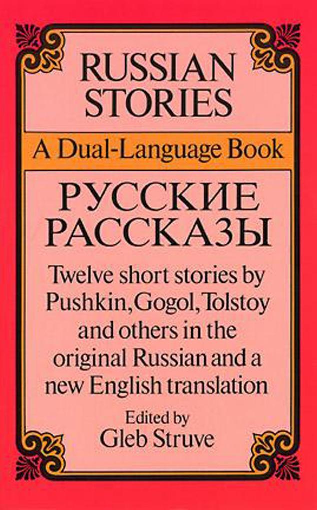 Russian Stories als eBook Download von