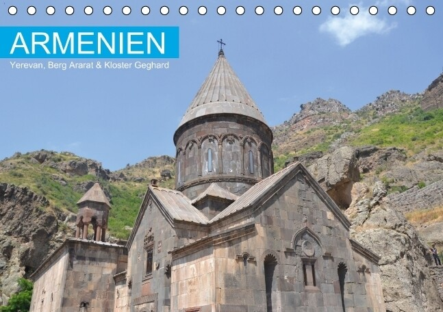 Armenien im radio-today - Shop