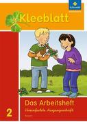 Kleeblatt. Das Sprachbuch 2. Arbeitsheft 1/2 + Beilage Wörterkasten. Bayern