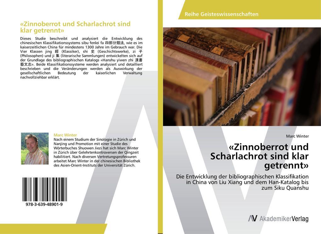«Zinnoberrot und Scharlachrot sind klar getrennt» als Buch (gebunden)