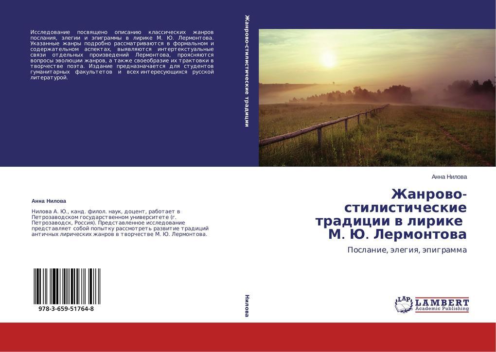 Zhanrovo-stilisticheskie tradicii v lirike M. Ju. Lermontova als Buch (gebunden)
