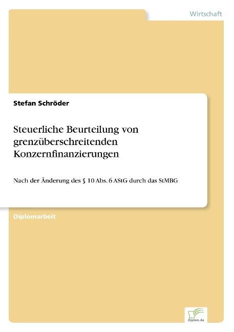 Steuerliche Beurteilung von grenzüberschreitenden Konzernfinanzierungen als Buch (gebunden)