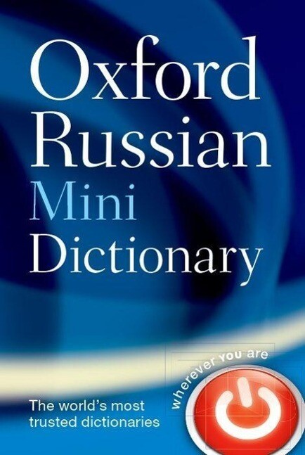 Oxford Russian Mini Dictionary als Buch von