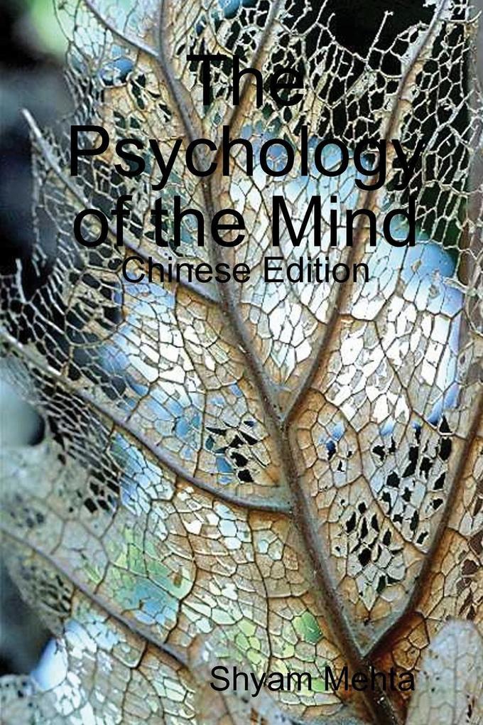 The Psychology of the Mind als Taschenbuch
