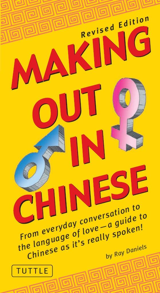 Making Out in Chinese als eBook epub