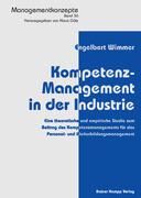 Kompetenz-Management in der Industrie