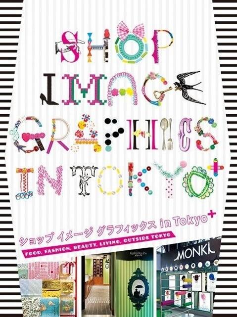 Shop Image Graphics in Tokyo als Buch von Mrs. Pie