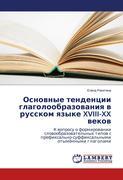 Osnovnye tendentsii glagoloobrazovaniya v russkom yazyke XVIII-XX vekov