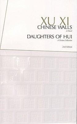 Chinese Walls & Daughters of Hui als Taschenbuch