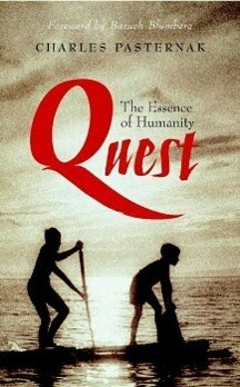 Quest: The Essence of Humanity als Buch