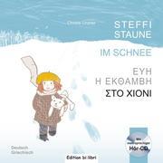 Steffi Staune im Schnee. Deutsch-Griechisch