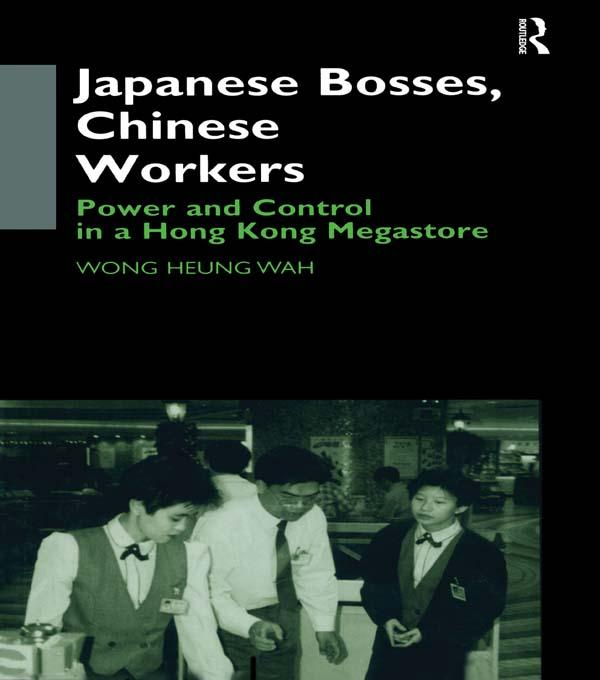 Japanese Bosses, Chinese Workers als eBook Down...