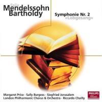 "Sinfonie 2 ""Lobgesang"" als CD"