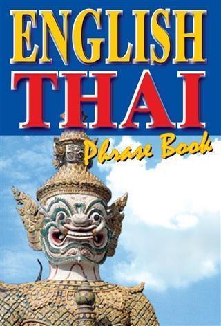 English-Thai Phrase Book als eBook Download von...
