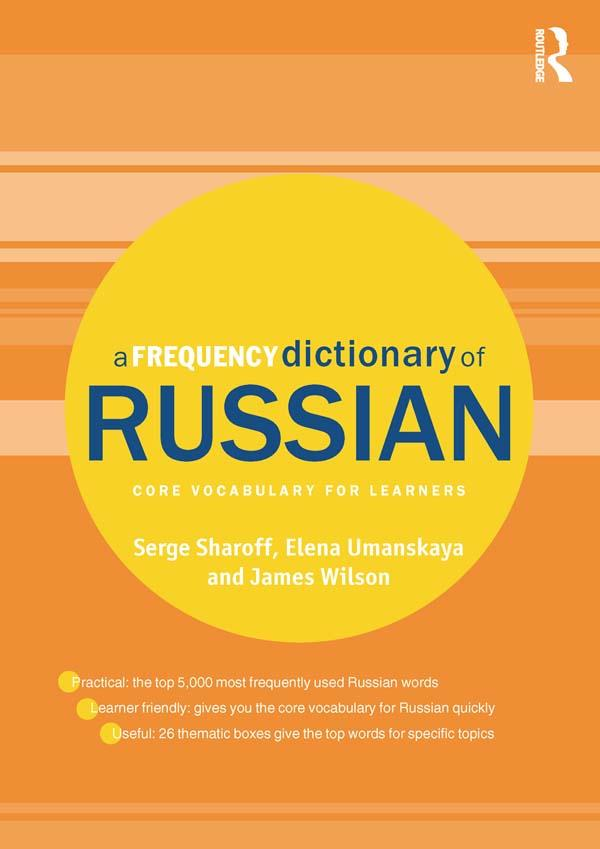 Frequency Dictionary of Russian als eBook Downl...