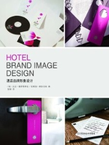 Hotel Brand Image Design als eBook Download von