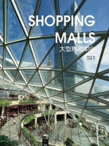 Shopping Malls als eBook Download von
