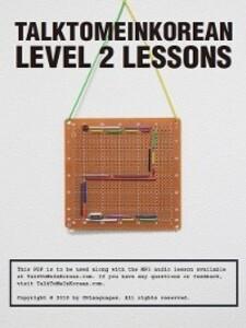 TalkToMeInKorean Level 2 Lessons als eBook Down...