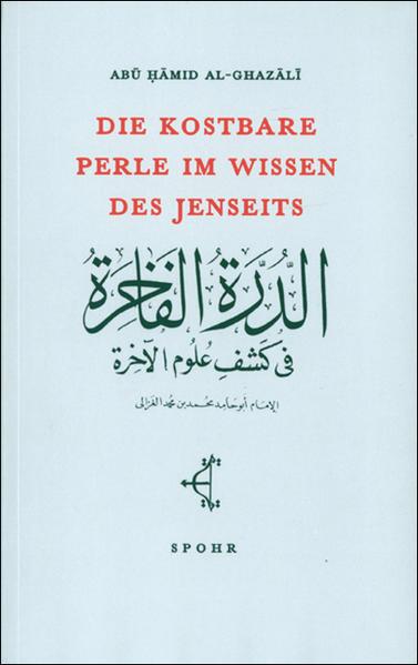 Die kostbare Perle im Wissen des Jenseits als Buch