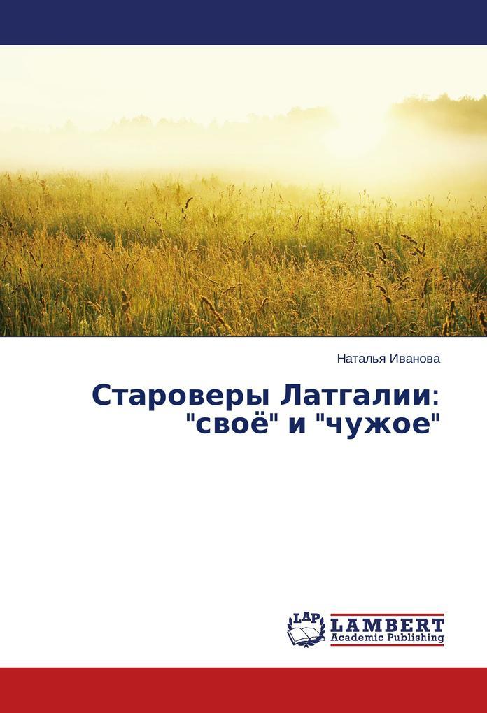 "Starovery Latgalii: ""svoye"" i ""chuzhoe"" als Buch (gebunden)"