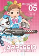 Arpeggio of Blue Steel