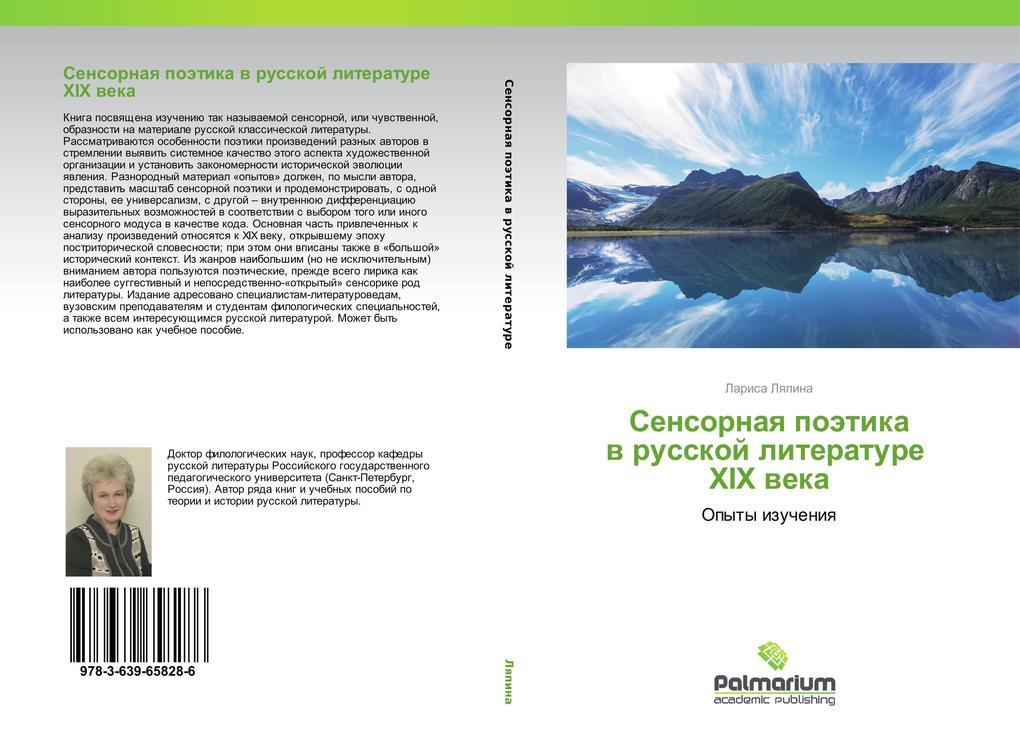 Sensornaya poetika v russkoy literature XIX veka als Buch (gebunden)