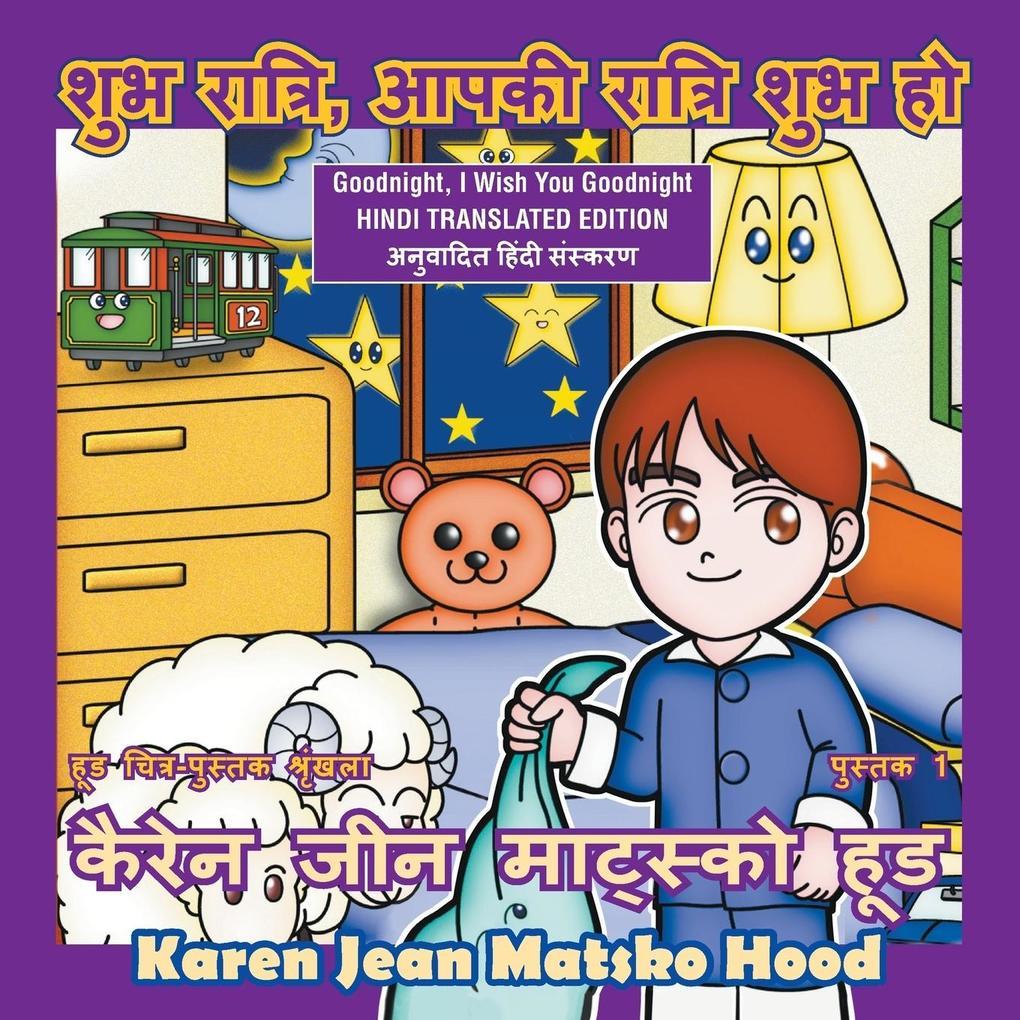 Goodnight, I Wish You Goodnight, Translated Hindi Edition als Taschenbuch