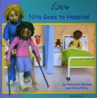 Nita Goes to Hospital als Taschenbuch