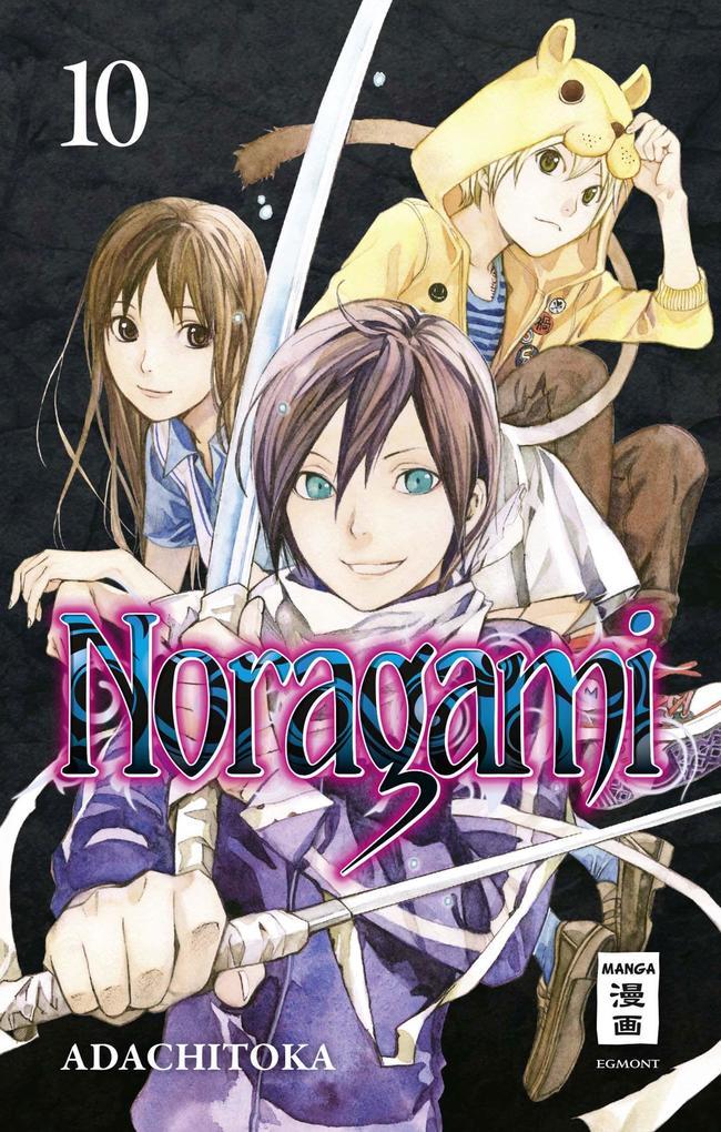 Noragami 10 als Taschenbuch