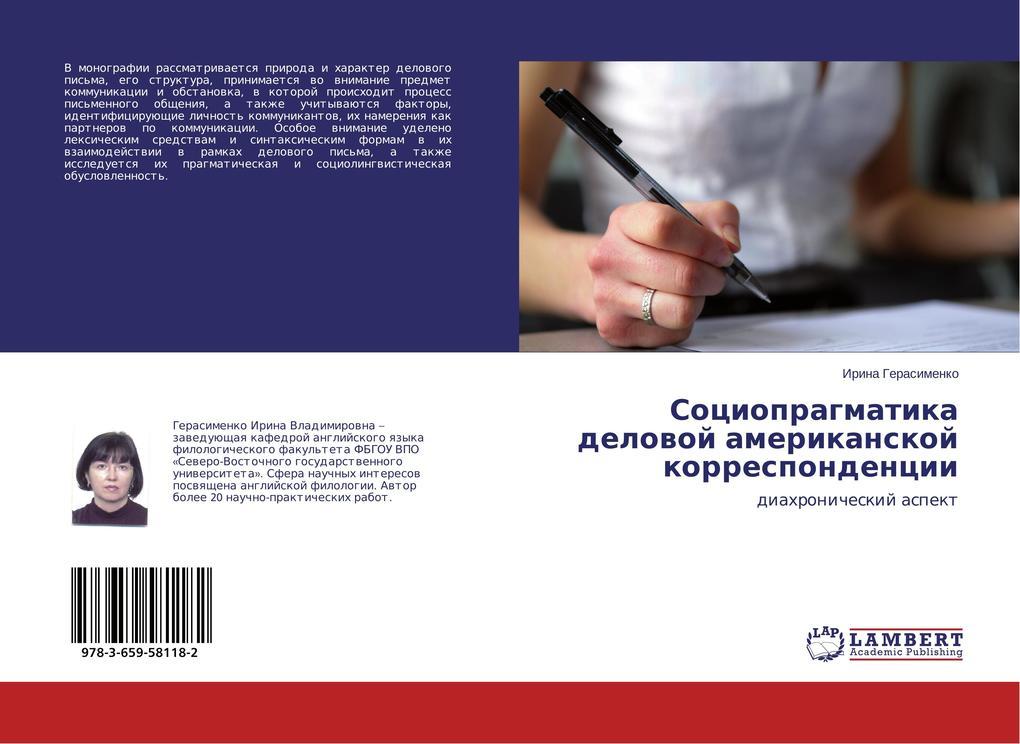 Sotsiopragmatika delovoy amerikanskoy korrespondentsii als Buch (gebunden)