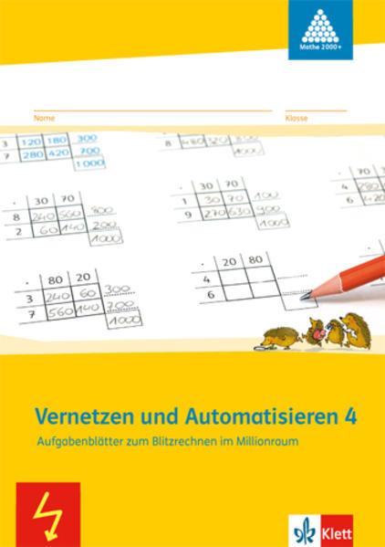 Vernetzen und Automatisieren. Schülerarbeitsheft 4. Schuljahr als Buch (kartoniert)