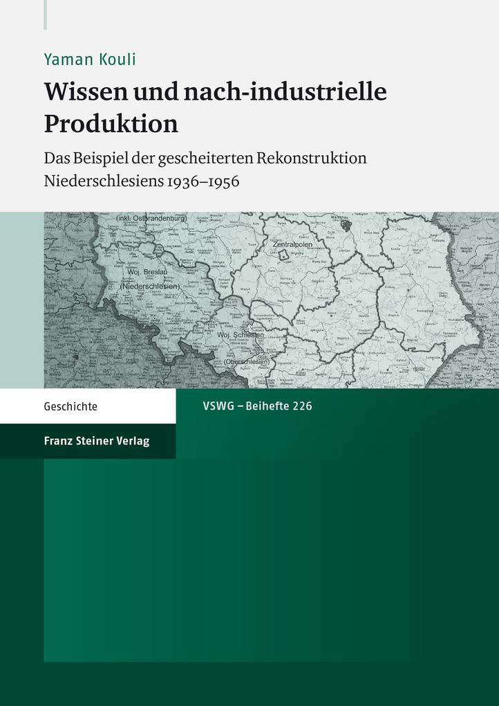 Wissen und nach-industrielle Produktion als eBo...
