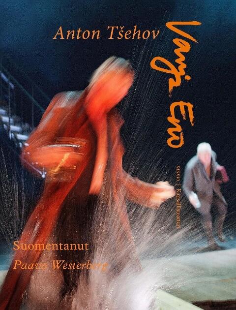 Vanja-eno als Buch