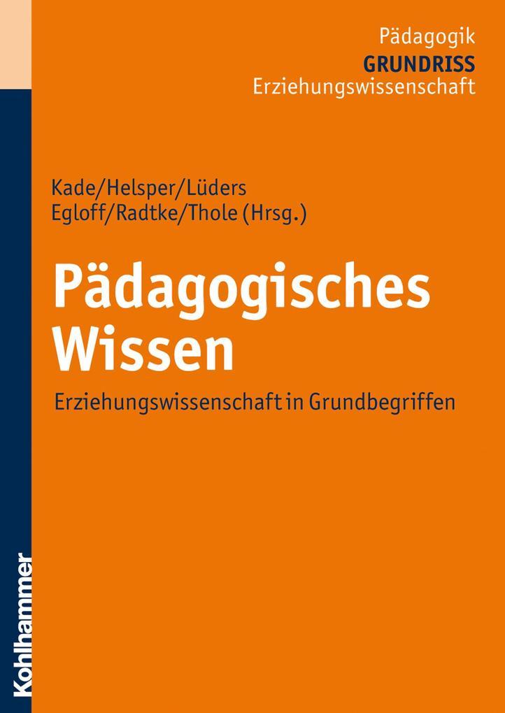 Pädagogisches Wissen als eBook Download von