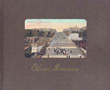 Odessa Memories als Buch