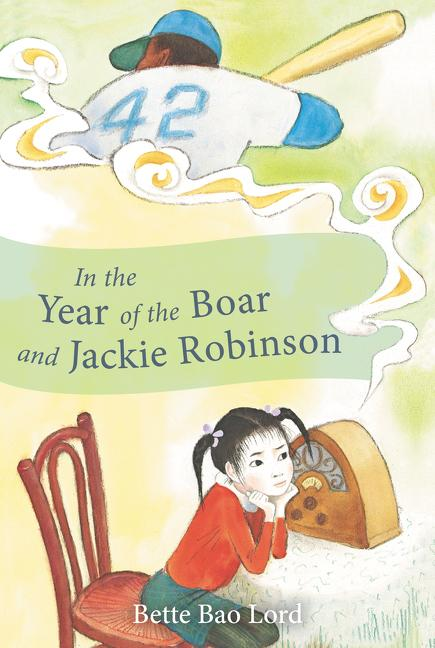 In the Year of the Boar and Jackie Robinson als Taschenbuch