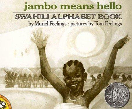 Jambo Means Hello: A Swahili Alphabet Book als Taschenbuch