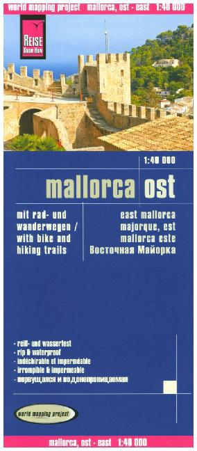 Mallorca Ost Wanderkarte 1 : 40 000 als Buch vo...