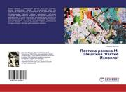 "Poetika romana M. Shishkina ""Vzyatie Izmaila"""