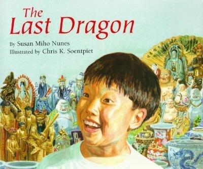 The Last Dragon als Taschenbuch