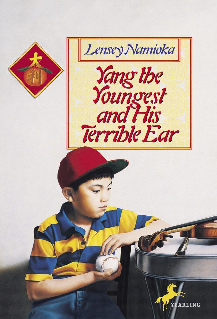 Yang the Youngest and His Terrible Ear als Taschenbuch